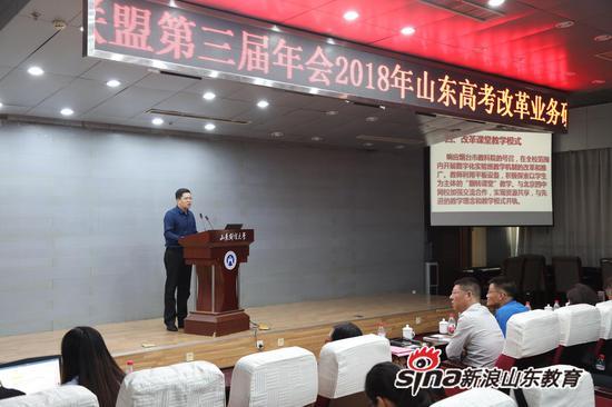 山东省栖霞市第一中学副校长 李世海