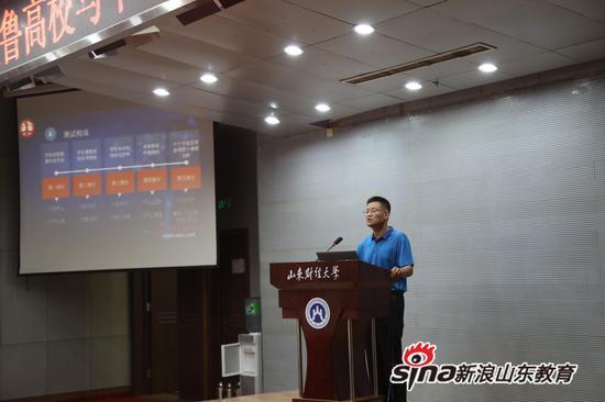 山东省青岛第一中学副校长 崔桂利