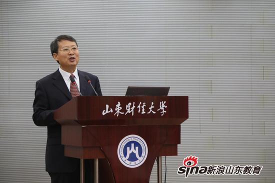 山东财经大学副校长韩作生致辞