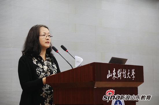 济南大学招生办公室主任 杨丽颖