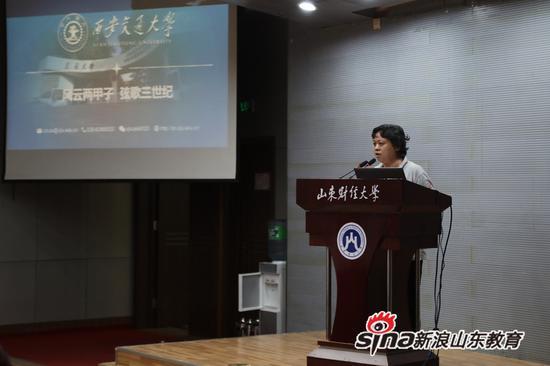 西安交通大学山东招生组副组长 陈宁