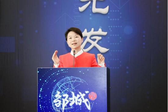 星星充电董事长邵丹薇致辞