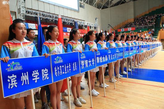 第七届山东省大学生机器人大赛在孟子故里山东邹城胜利闭幕