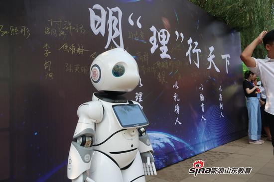 理学院人工智能机器人