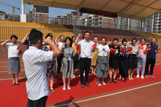 济南市历下区龙德学校举行第三十五个教师节庆祝活动