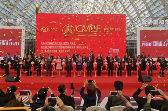 新创造 领未来:新华医疗亮相第82届中国国际医疗器械博览会