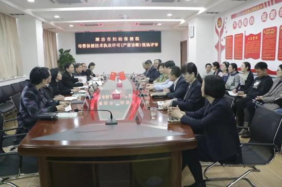 潍坊市妇幼保健院顺利通过产前诊断技术校验