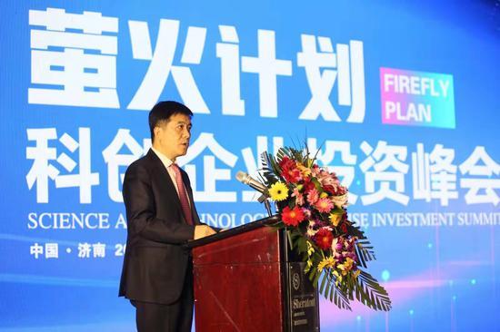 中国民生银行济南分行行长徐文华在峰会上致辞