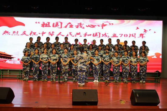 """学院举办""""祖国在我中心""""庆祝新中国成立70周年歌咏比赛"""