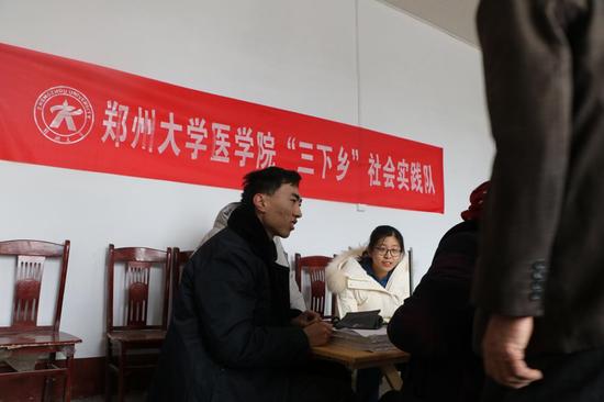 """郑州大学医学院""""三下乡""""社会实践队到成武开展""""预防心脑血管疾病""""宣传"""