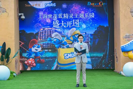 上海世茂精灵之城主题乐园项目负责人楼旋先生致辞