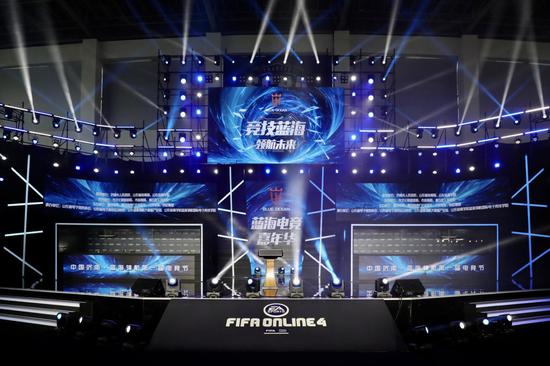 图:中国济南·蓝海领航第一届电竞节活动现场