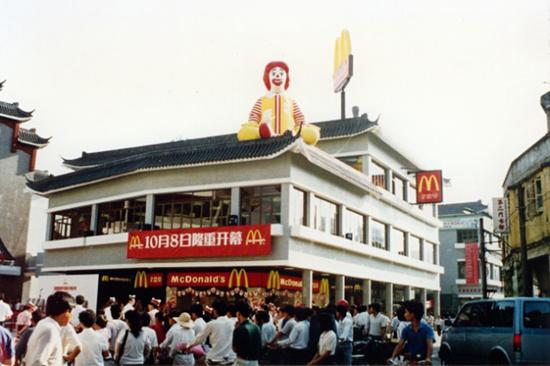 1990年10月8日,中国内地第一家麦当劳餐厅落地深圳罗湖东门步行街