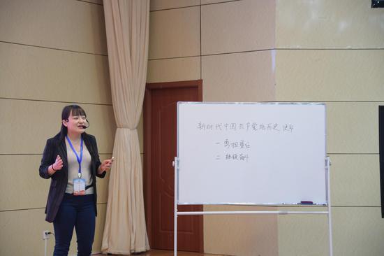 济宁职业技术学院 张丽丽