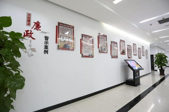 滨州公共资源交易中心将廉政警示教育融入专家评标评审现场