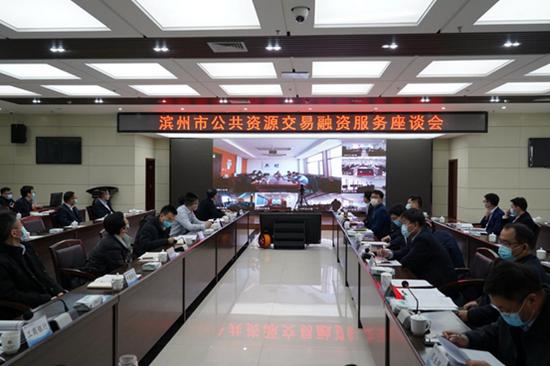 滨州公共资源交易融资额位居全省第一方阵