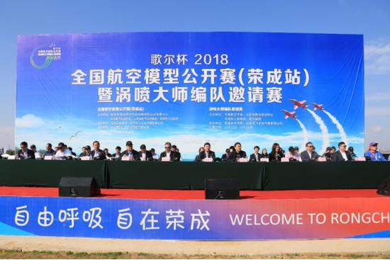 亚洲最高水平涡喷编队比赛 在山东荣成震撼开幕