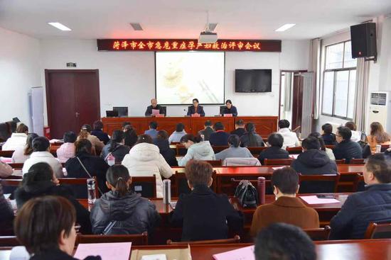 菏泽市急危重症孕产妇救治评审会议在菏泽市立医院召开