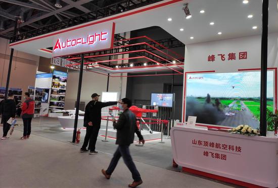 图:第三届浙江国际智慧交通产业博览会顶峰航空科技展台