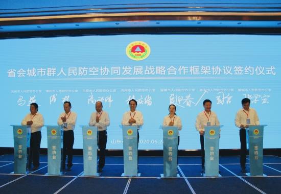 山东7市签署协同发展战略