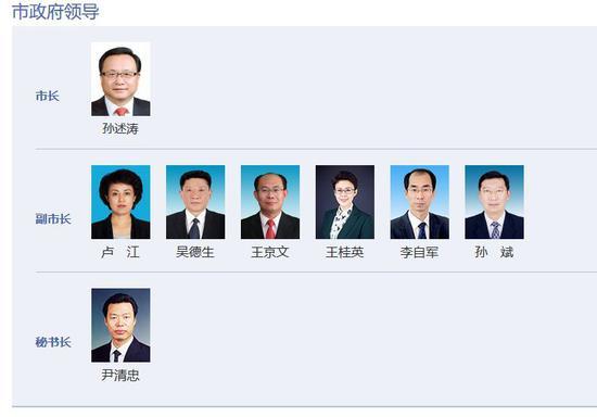 济南市政府官网更新前后
