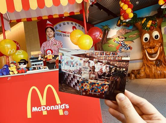 深圳光华麦当劳餐厅复刻三十年前风貌
