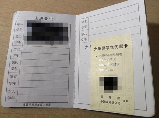 多数高校使用纸质学生证。 本文图片均为受访者供图
