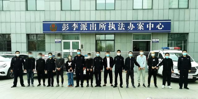 """""""断卡""""行动攻势凌厉 滨城警方打掉一涉嫌诈骗洗钱团伙抓获8"""