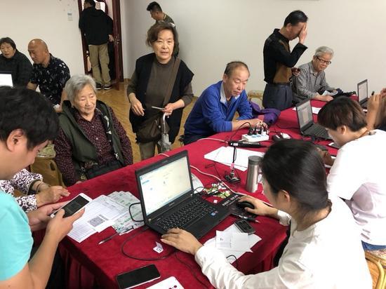 """济南移动助力老年人享受""""互联网+""""新生活"""