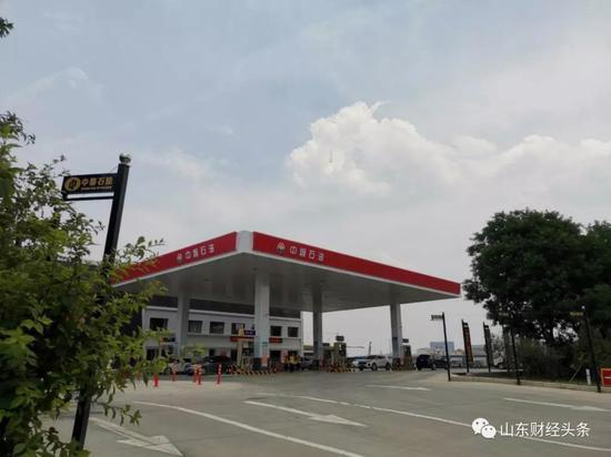 涉事中石化加油站今年初已更名中磐石油