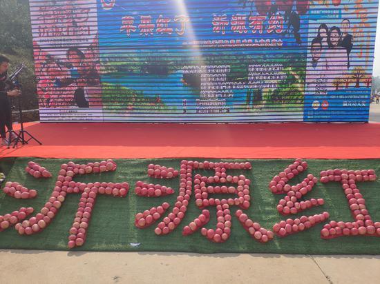 苹果红了 沂源有约——沂源县举办2019年沂源红苹果成熟上市发布会