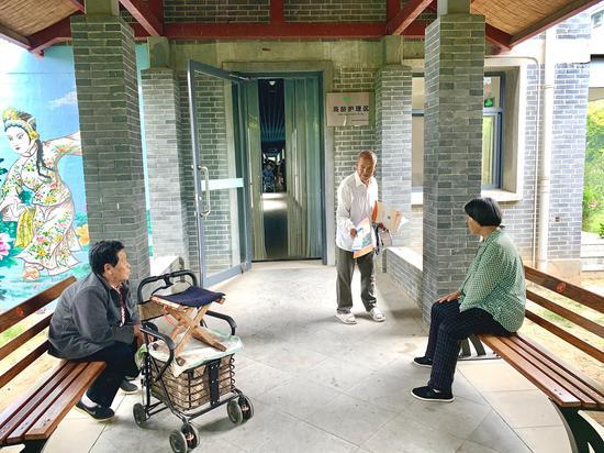 吕艺镇老年公寓的养老新模式