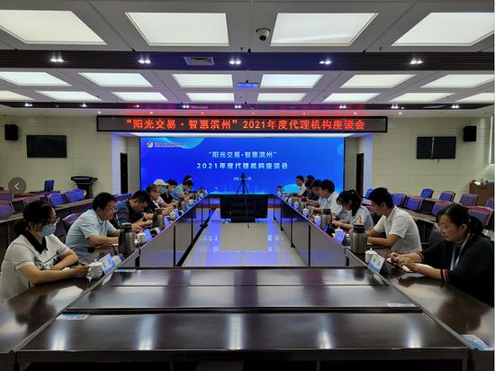 市公共资源交易中心组织召开2021年度代理机构座谈会