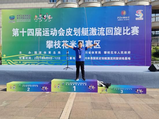 李明执裁全运会皮划艇激流回旋项目
