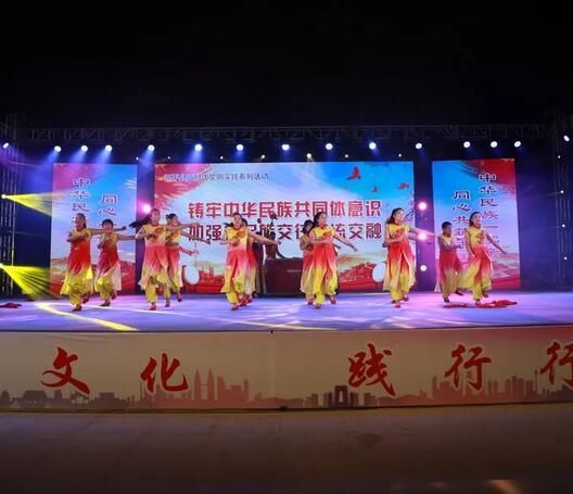 以党的民族团结进步模范事迹,中华民族共同体意识等内容为主,开展群众性文体活动
