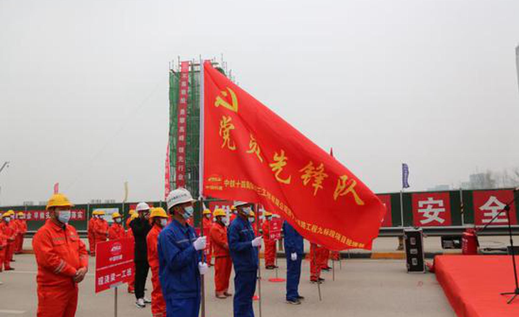 """济宁内环高架建设按下""""快捷键"""""""