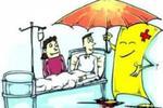 山东:明年起全面开展重特大疾病医疗救助