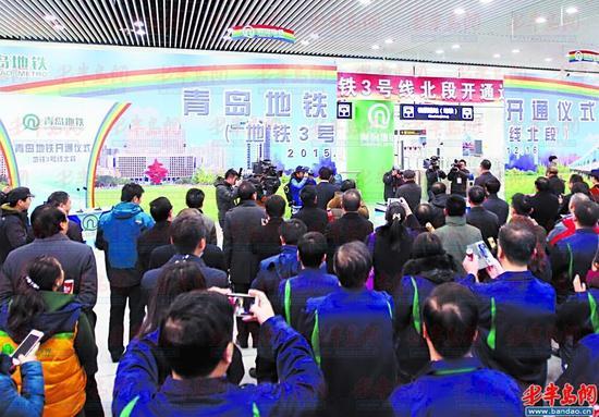 青岛地铁开通仪式现场。记者 张伟 摄