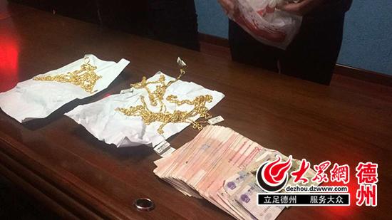 办案民警追缴回来的赃物及赃款