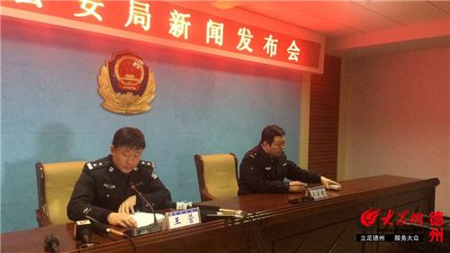 武城黄金抢劫案告破 嫌犯被抓时感慨警察来的真快