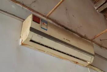 山东一养老院430台空调成摆设 老人冻得直发抖