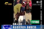 女子误把老公同学当小三 脚踩对方扯发打脸