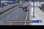 监控:黑车司机为逃避检查 倒车逃跑碾压乘客