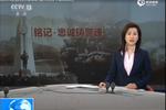 边防民警追击跨境毒贩 遭伏击身中数枪牺牲
