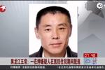 黑龍江在押嫌犯住院期間逃脫 現已被抓