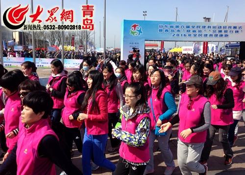 健康跑步迎省运 山东全民健身运动会青岛启幕