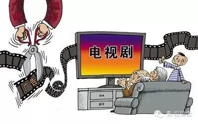 正看着电视剧来了广告 广电总局:剧中不得插广告