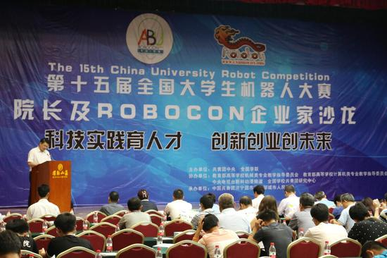 沙龙现场,邹城市政府副市长刘刚发表致辞。
