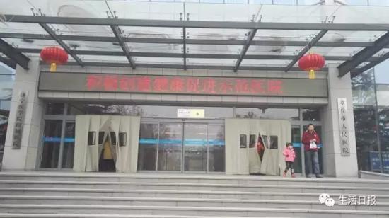 章丘人民医院门口。