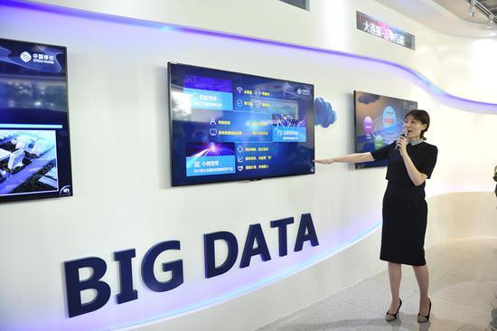 山东移动高速网络促进了我省互联网+经济发展